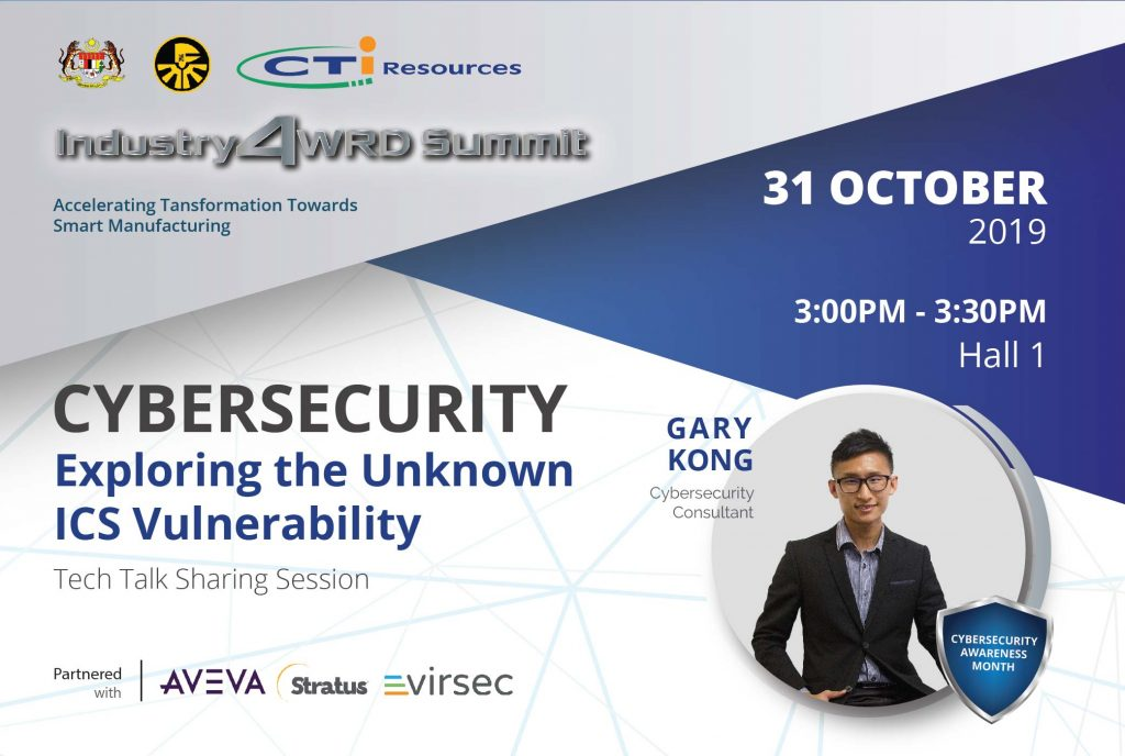 Cybersecurity talk by Gary Kong